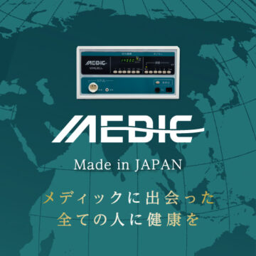 Nihon Self Medical Co., Ltd.